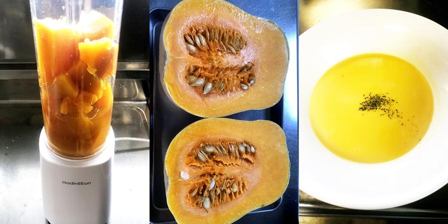 バターナッツのポタージュスープ