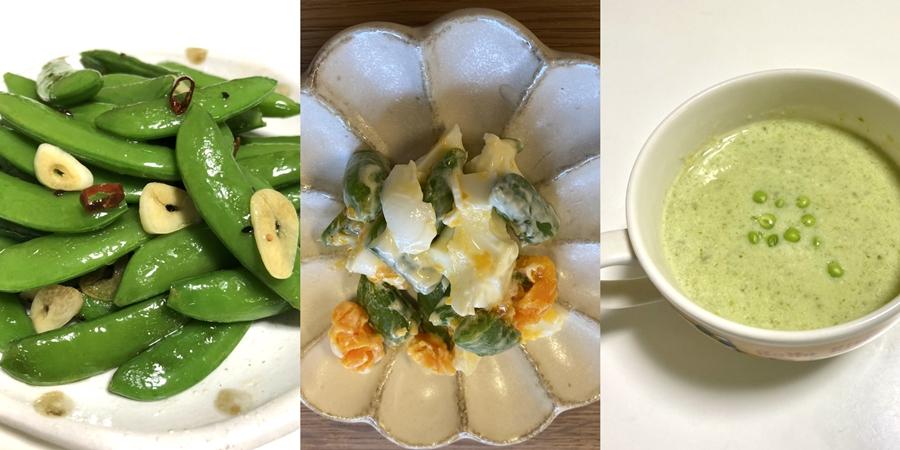 スナップエンドウのガーリック炒め/サラダ/ポタージュ